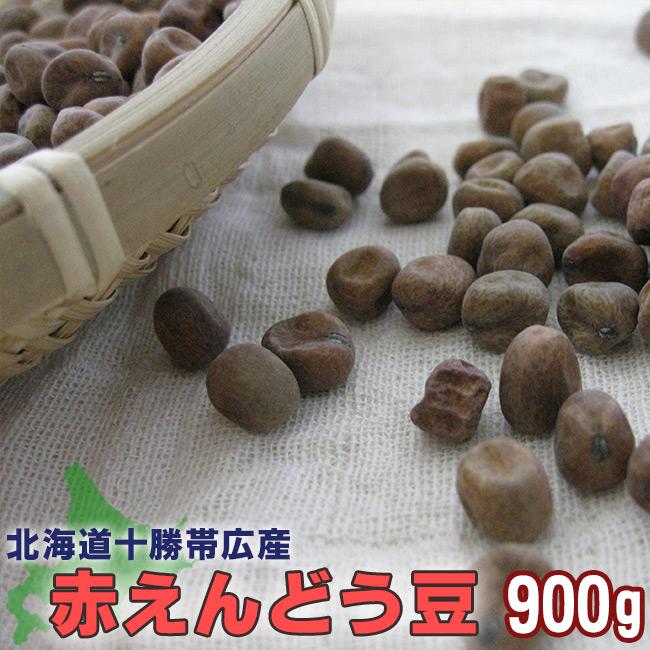 hu05539