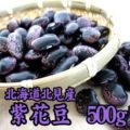 hu05534