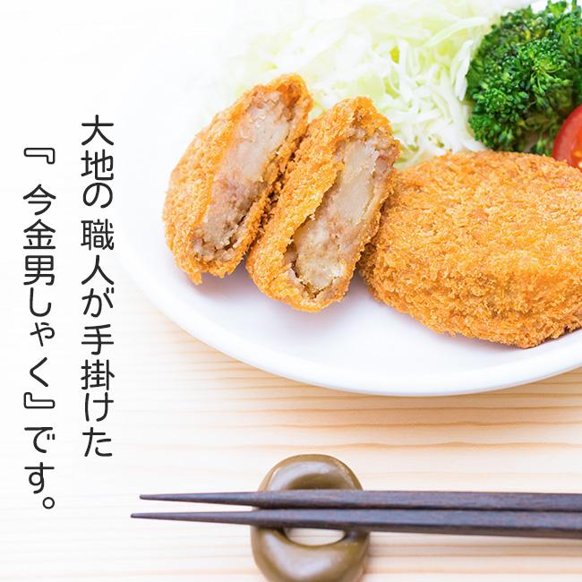 nk00645